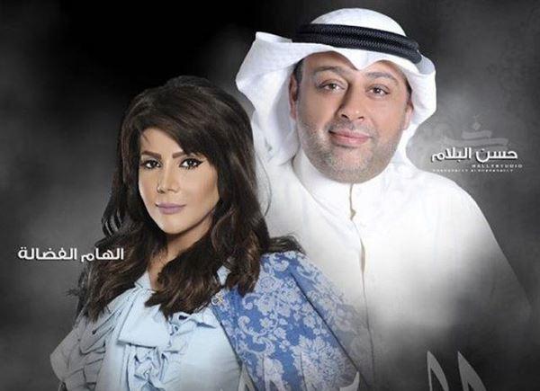 """قصة وأبطال المسلسل الكويتي """"اليوم الأسود"""""""