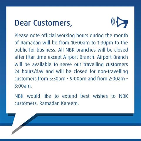 NBK Working Hours during Ramadan 2017
