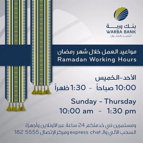 Warba Bank Ramadan 2017 Working Hours