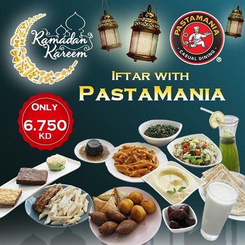 عروض مطاعم الكويت خلال شهر رمضان 2017