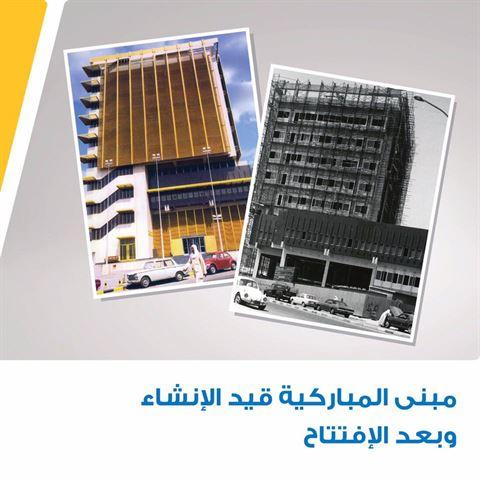 الصورة 44346 بتاريخ 29 مايو 2017 - البنك الأهلي الكويتي - فرع الفحيحيل (مجمع المنشر) - الكويت