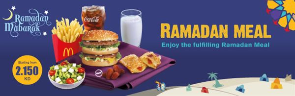Offers and Buffets of Kuwait Restaurants - Ramadan 2017