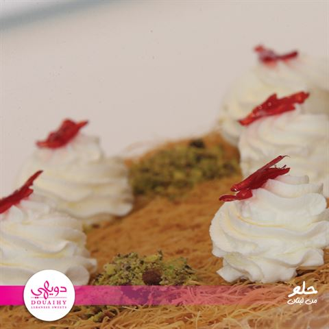 Photo 42525 on date 8 May 2017 - Douaihy Lebanese Sweets