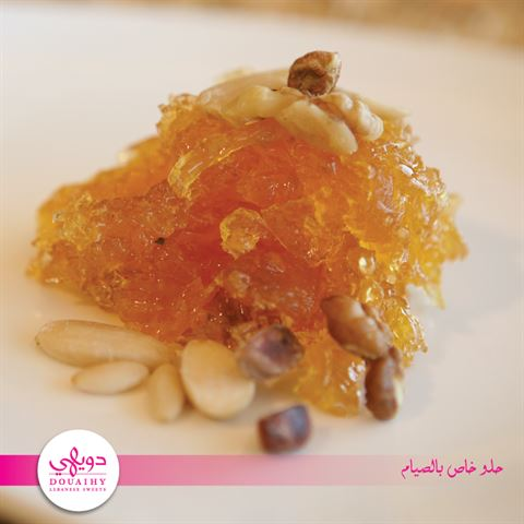 Photo 42527 on date 8 May 2017 - Douaihy Lebanese Sweets