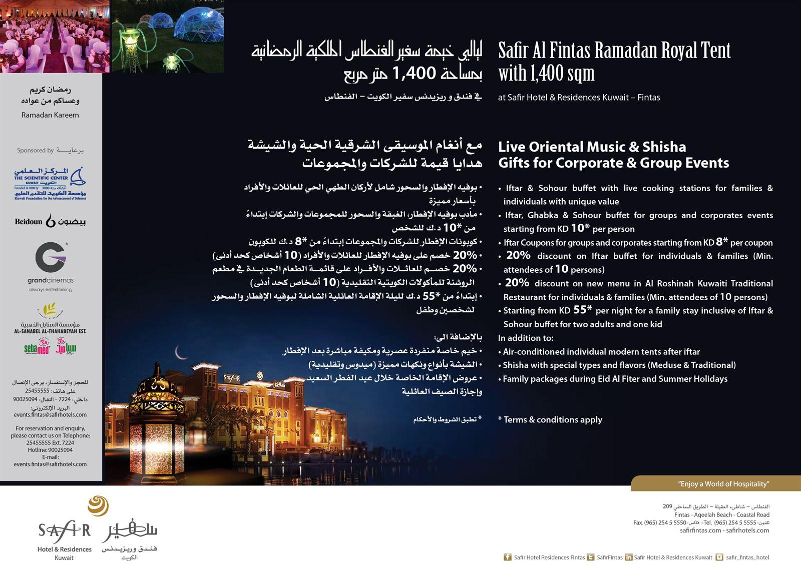 Safir Al Fintas Hotel Ramadan 2017 Offers :: Rinnoo net Website
