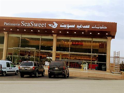 Photo 42768 on date 11 April 2017 - Sea Sweet - Mekseh (Mrayjat) Branch - Lebanon