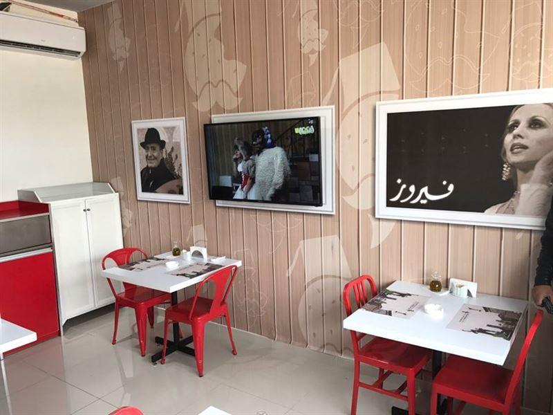photos of falafel karim sahyoun lebanon. Black Bedroom Furniture Sets. Home Design Ideas