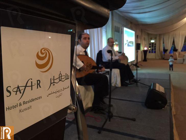 بالصور ... غبقة فندق سفير الفنطاس لشهر رمضان 2017