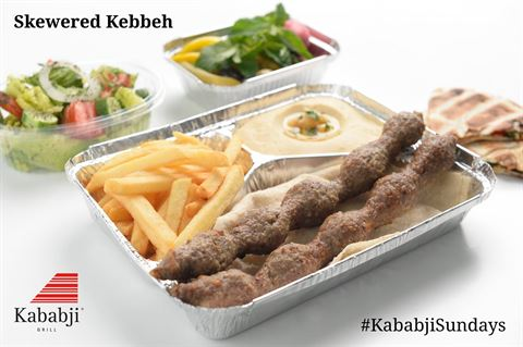 Photo 44473 on date 2 June 2017 - Kababji Restaurant