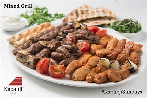 Photo 44477 on date 2 June 2017 - Kababji Restaurant