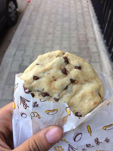 Photo 44584 on date 3 June 2017 - Cookies'n'More