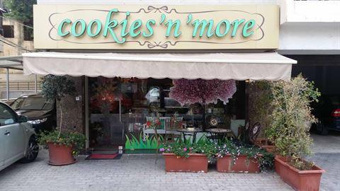 Photo 44585 on date 3 June 2017 - Cookies'n'More