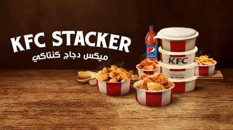 KFC Restaurant New Stacker Meal