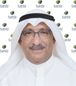 Mr. Haitham Al-Terkait, Chief Technology Officer in Warba Bank