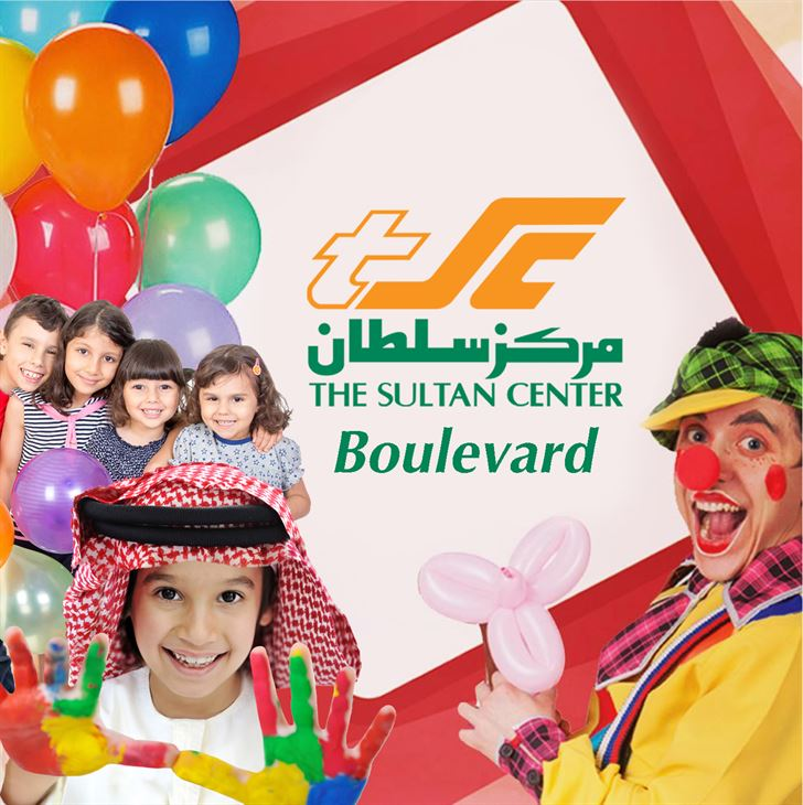 TSC Boulevard Organizes Children's Activities in July