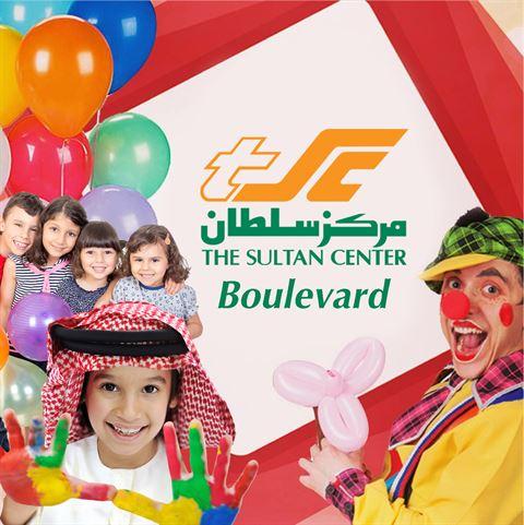 مركز سلطان ينّظم فعاليات للأطفال خلال شهر يوليو في فرع البوليفارد