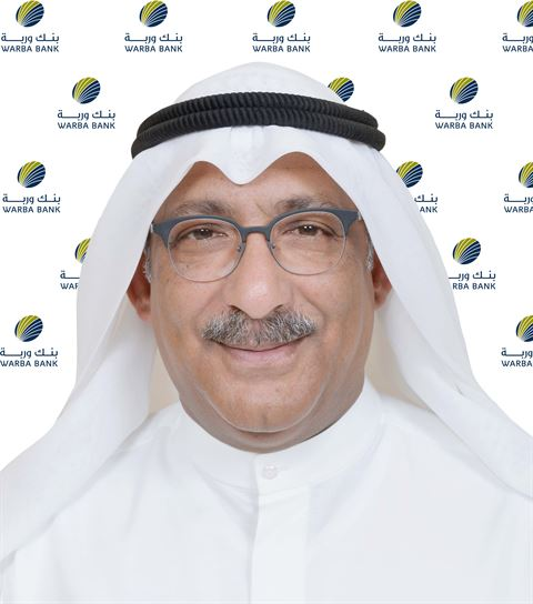 Mr. Haitham Al-Terkait, the Chief IT Group