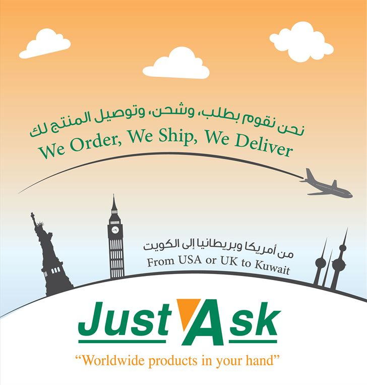"""JUST ASK"" the perfect solution from TSC to indulge customers during Eid & Back to School season"