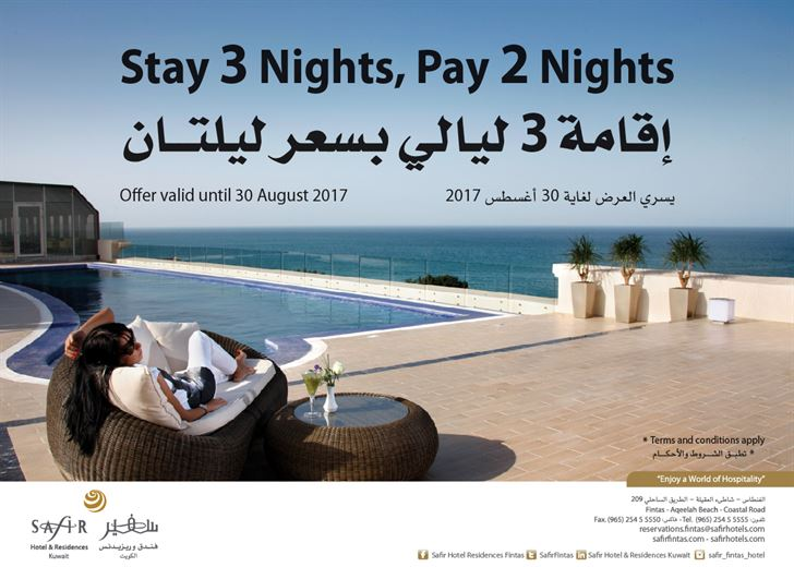 Summer 2017 Offers in Safir Al Fintas Hotel