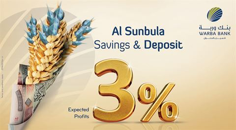 Warba Bank launches Al-Sunbula Deposit
