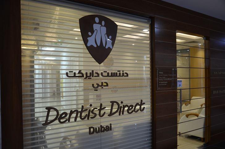 عرض تبييض الأسنان من دنتست دايركت دبي بمناسبة عيد الأضحى 2017