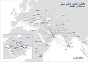 خارطة وجهات سفر فلاي دبي، أغسطس 2017