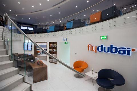 صالة درجة رجال الأعمال في فلاي دبي