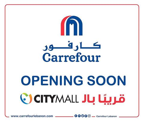 Carrefour Hypermarket Opening Soon in City Mall Dora