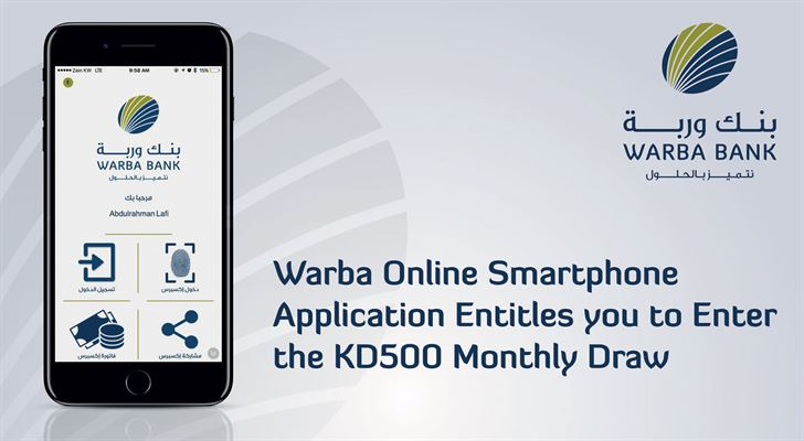 Warba Online for Smartphones, with Monthly Winning Opportunities