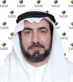 His Eminence Ph.D. Issa Zaki, Chairman of Warba Bank's Shari'ah Supervisory Board