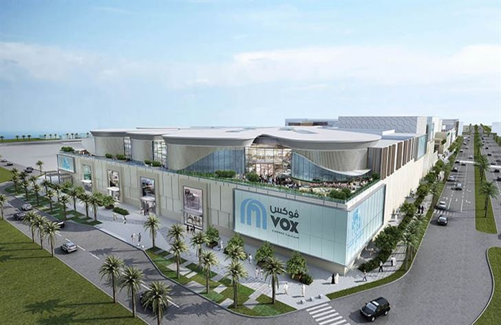 سيتي سنتر الجزيرة .. أول مركز سيتي سنتر في العاصمة أبوظبي