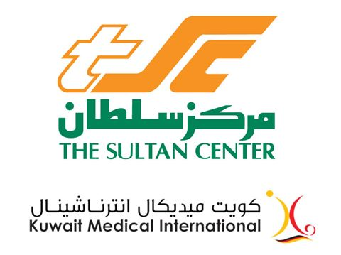 مركز سلطان يعقد شراكة مع كويت ميديكال إنترناشيونال