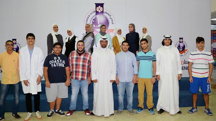 النادي العلمي يختتم برنامج تدريب الطلبة الصيفي 2017