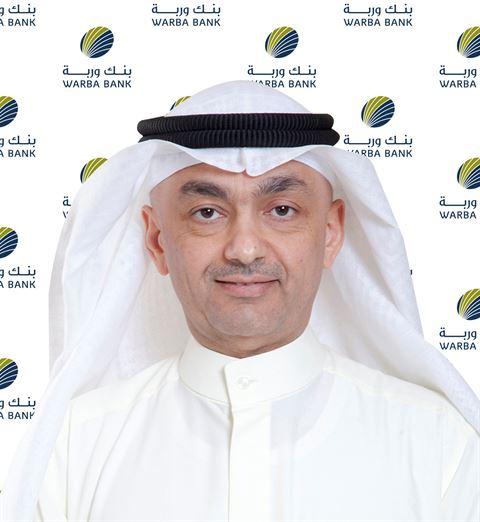 باسل جاسم العبيد، رئيس مجموعة تمويل الشركات في بنك وربة