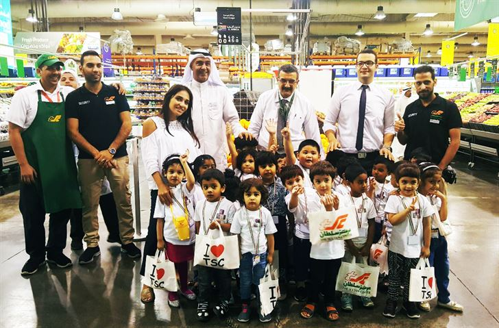 TSC Hosts Kidz Play Group Nursery Students