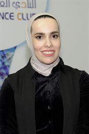 المخترعة ريهام أشكناني