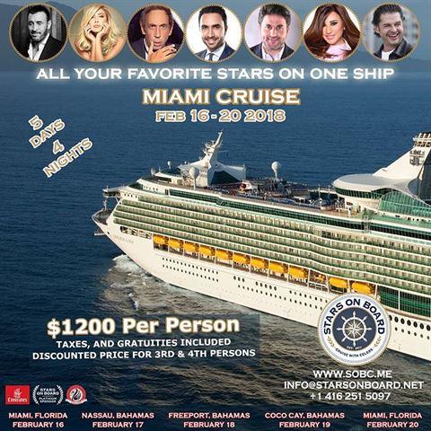 رحلة Stars On Board بنسختها التاسعة قريبا من ميامي أمريكا