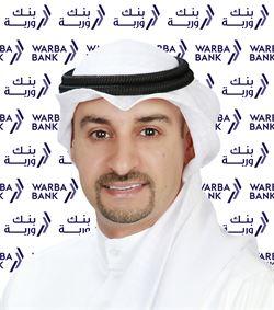 أيمن سالم المطيري، المدير التنفيذي للتسويق والاتصال المؤسسي في بنك وربة