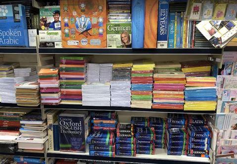 الصورة 54520 بتاريخ 12 أكتوبر 2018 - مكتبة دار الفقهاء - الحضيبة - دبي، الإمارات