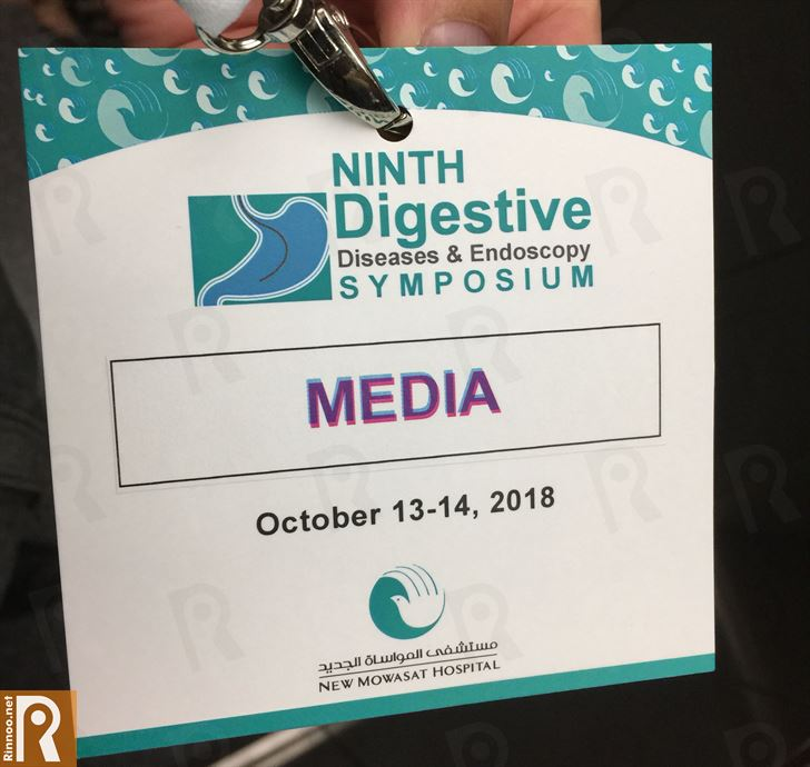 Ninth Digestive Diseases & Endoscopy Symposium
