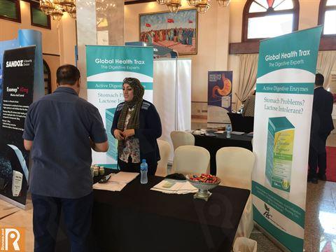 المؤتمر الدولي التاسع لأمراض ومناظير الجهاز الهضمي