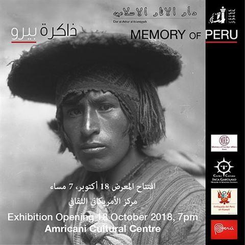 """انطلاق معرض """"ذاكرة بيرو"""" يوم الخميس 18 أكتوبر 2018 في مركز الامريكاني الثقافي"""