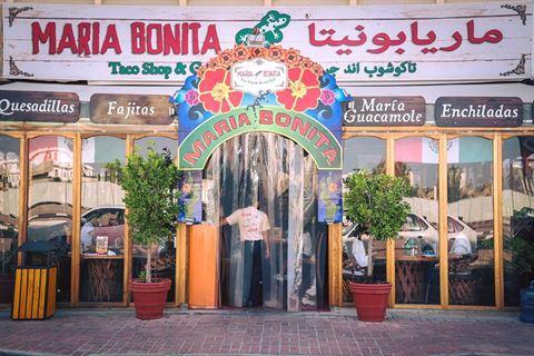 الصورة 54926 بتاريخ 18 أكتوبر 2018 - مطعم مارينا بونيتا للتاكو والمشويات - فرع ذا سستنيبل سيتي - دبي، الإمارات