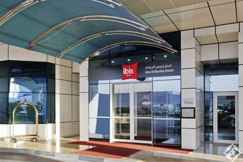 فندق إيبيس البرشاء دبي يبدأ عمليات التجديد لاستقبال الضيوف بحلة جديدة في 2019