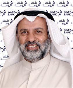 السيد عبد الوهاب عبد الله الحوطي، رئيس مجلس إدارة بنك وربة