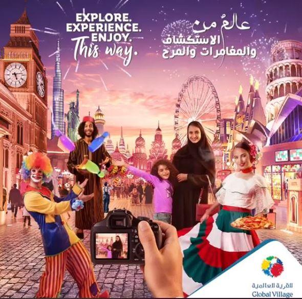 افتتاح القرية العالمية في دبي لموسم 2018 - 2019