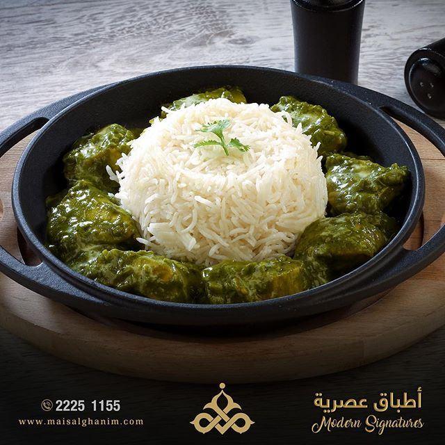 بالصور ... أطباق عصرية جديدة من مطعم ميس الغانم