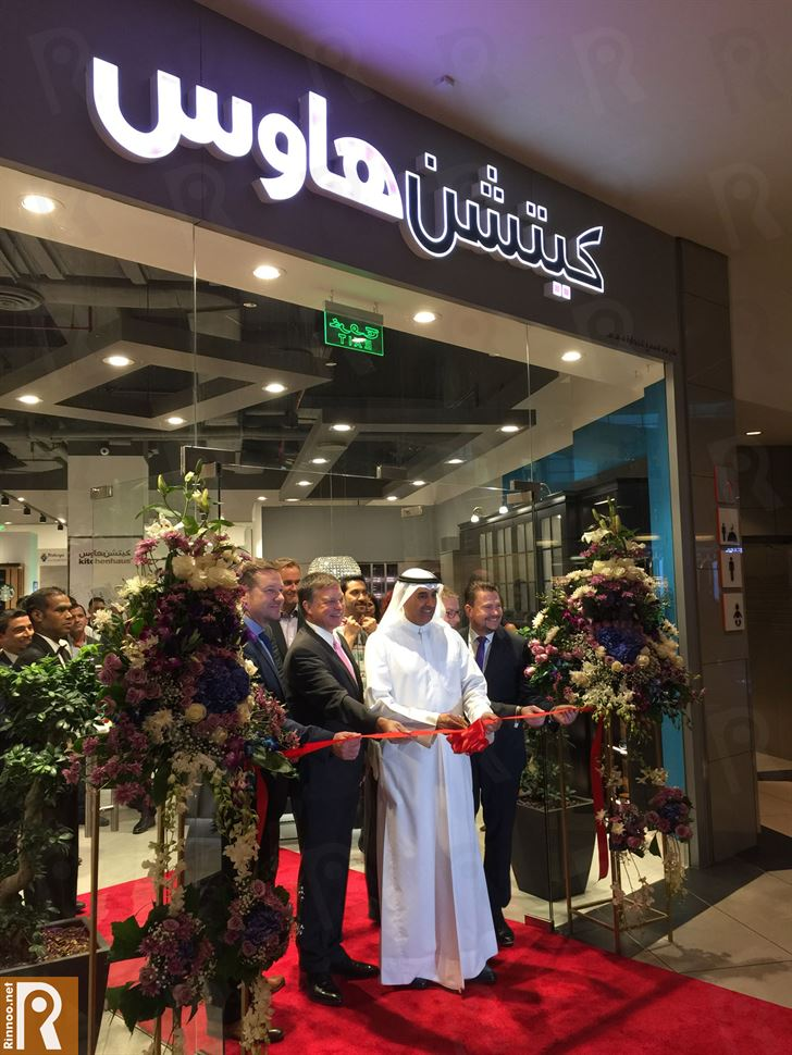 KITCHENHAUS™ Now Open in Avenues Mall in Kuwait by Alshaya Enterprises™