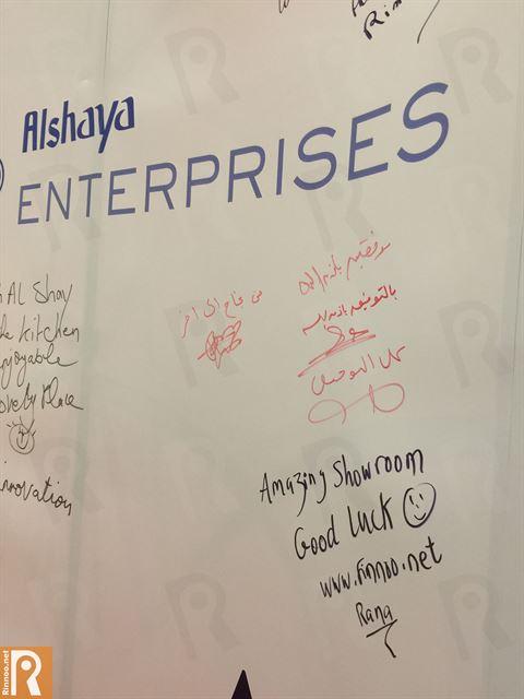 الشايع للمشاريع تفتتح كيتشن هاوس KITCHENHAUS™ في الأفنيوز مول في الكويت