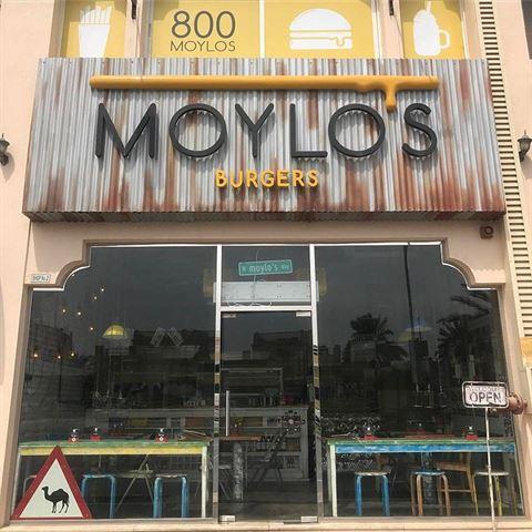 Photo 54359 on date 8 October 2018 - Moylo's Burgers Restaurant - Jumeirah (Jumeirah 3) - Dubai, UAE